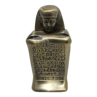 1970s Tutankhamun Egyptian Revival Desk Ornament or Paperweight For Sale