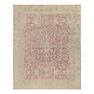 Mansour Turkish Mave Wool Oushak Rug - 8' X 10' For Sale