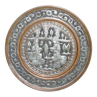 Antique Heavy Hammered Plate Medieval Scene Two Seated Women For Sale
