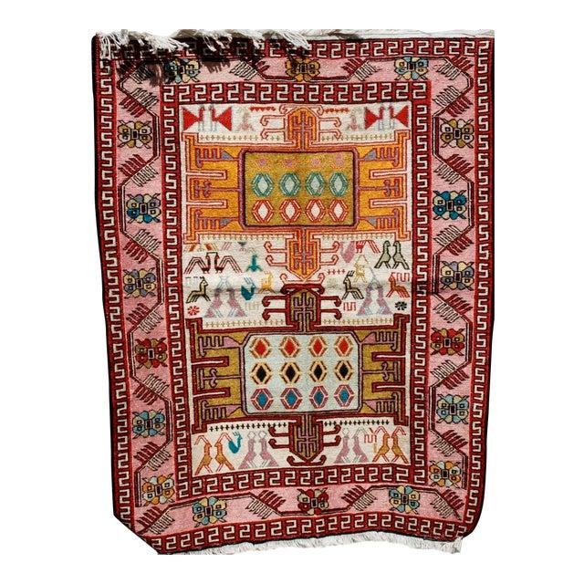 Silk & Wool Handmade Kilim Rug - 2'6'' X 3'4'' - Image 1 of 5