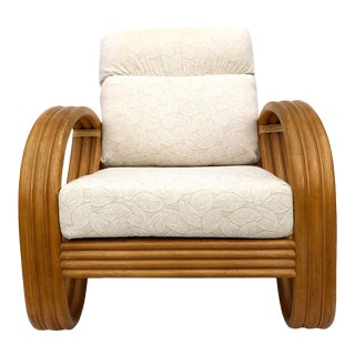 Kings Collection Bamboo Rattan Pretzel Chair For Sale