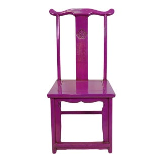 Purple Ming Chair For Sale
