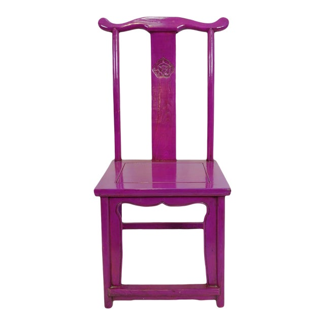 Purple Ming Dining or Side Chair For Sale