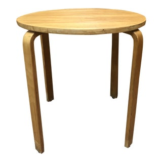 1960s Mid Century Modern Bent Wood End Table For Sale