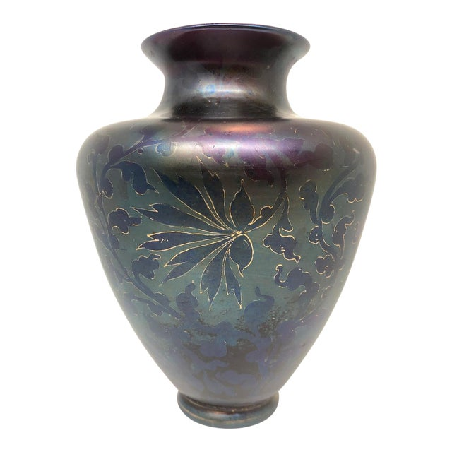 Loetz Rubin Matt Iris Vase For Sale
