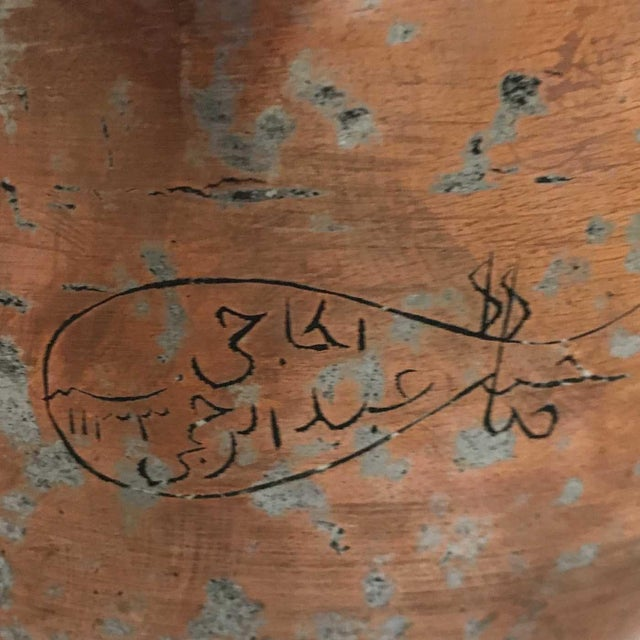 Islamic Antique Hand-Hammered Copper Bowl | Etched Ottoman-Era Bowl in Solid Copper For Sale - Image 3 of 4