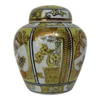 Japanese Porcelain Ginger Jar For Sale