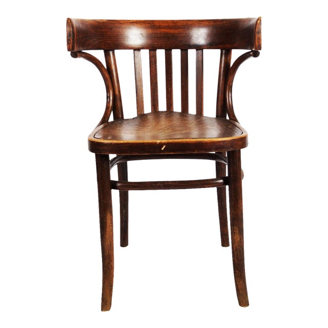 Bistro Armchair by Michael Thonet, 1920s For Sale