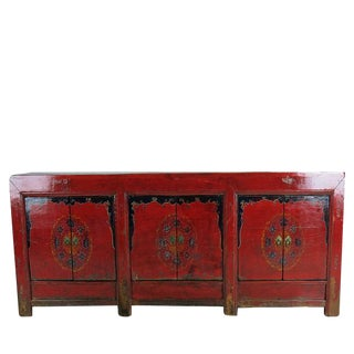 Asian Medallion Low Sideboard For Sale