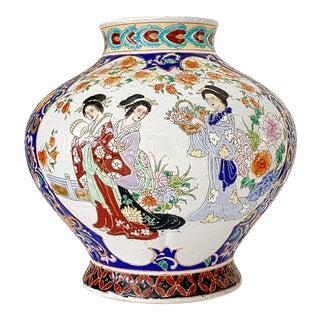 Vintage Japanese Geisha Floral Cobalt Blue Gold Vase For Sale