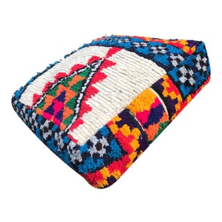 Abstract Vintage Moroccan Rug Floor Cushion Pillow For Sale