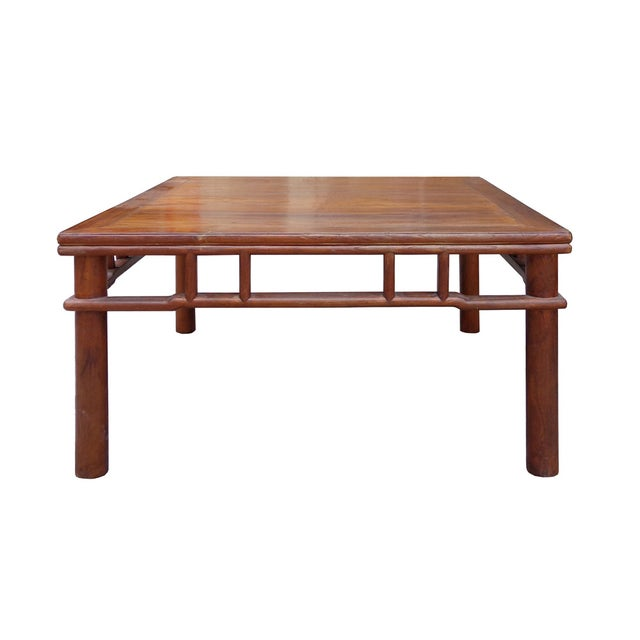 Chinese Ming Style Round Legs Square Coffee Table - Image 1 of 6