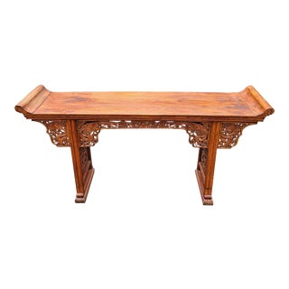 Vintage Chinese Style Pierced Carved Wood Console Table For Sale