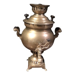 Antique Turkish Samovar For Sale