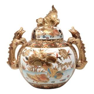 "Japanese Satsuma 15"" Ceramic Koro or Incense Pot For Sale"