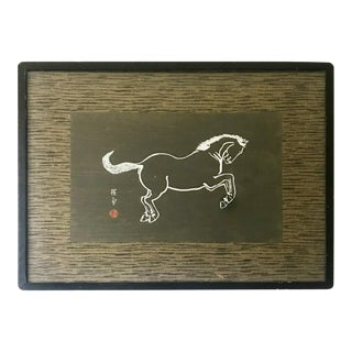 Vintage Silk Painting Chinese Horse