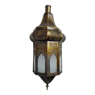 Vintage Moorish Brass Wall Sconce For Sale