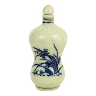 Ceramic Snuff Bottle For Sale