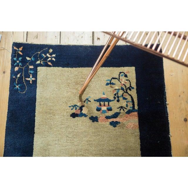 """Vintage Peking Rug Runner - 2' x 3'11"""" - Image 5 of 8"""