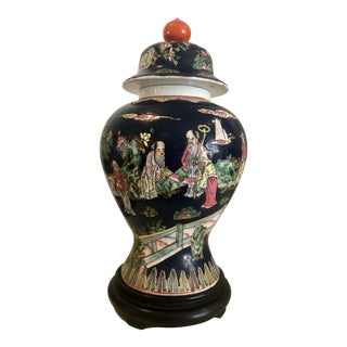 1960s Qing Dynasty Famille Vert Ginger Jar on Carved Wood Stand For Sale