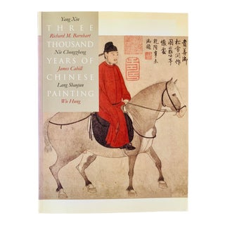 """Three Thousand Years of Chinese Painting"" Art Coffee Table Book For Sale"