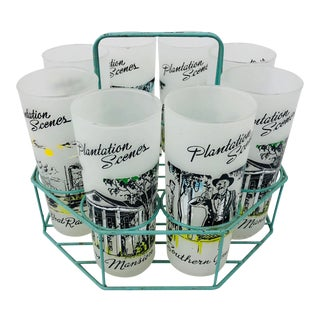 Vintage Southern Plantation Cocktail Caddy Set