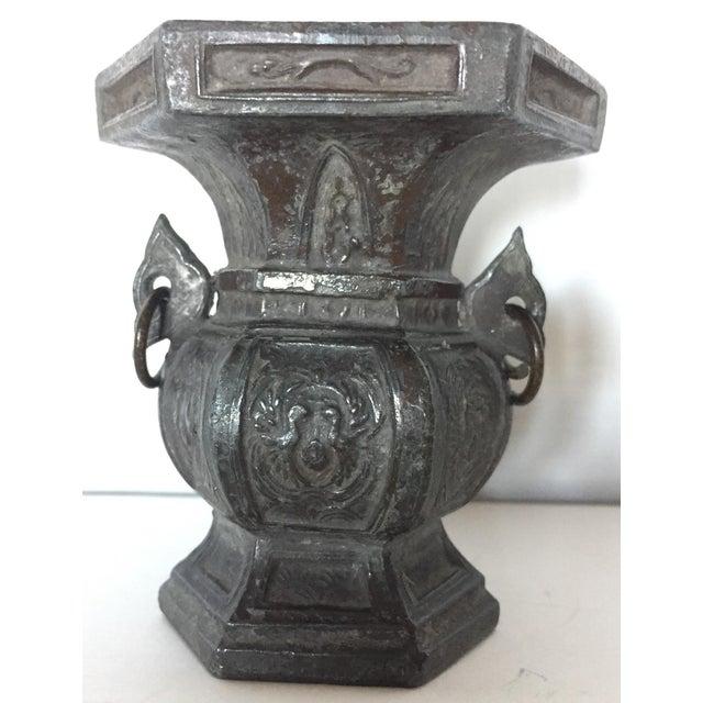 Mid 19th Century Antique Chinese Bronze Vase Chairish