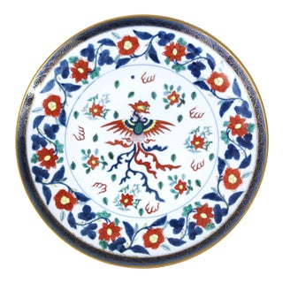 Vintage Porcelain Gold Imari Platter With Dragon Design