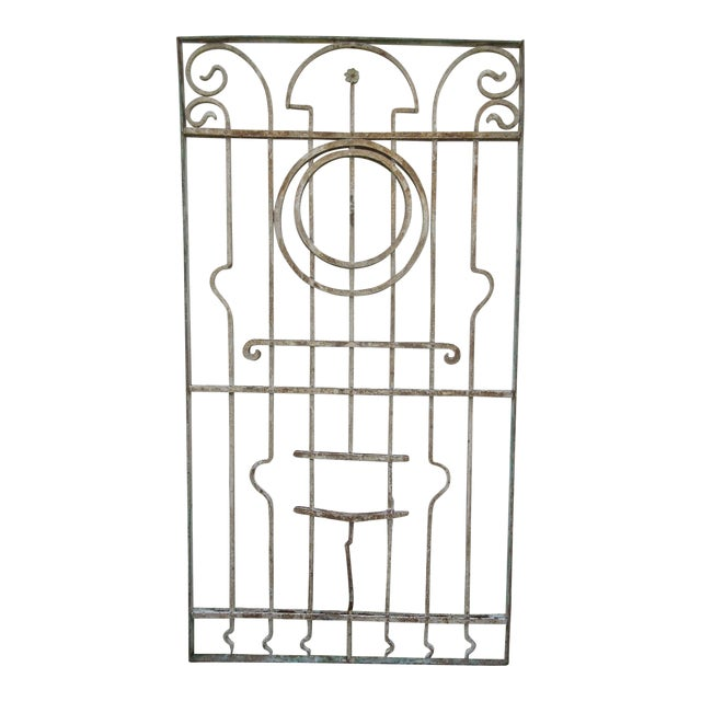 Antique Victorian Iron Gate or Garden Fence - Image 1 of 6