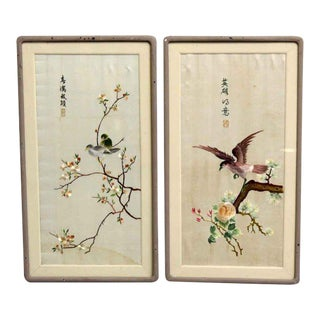 Oriental Style Bird Embroidery Prints - A Pair For Sale