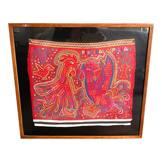 Vintage Peruvian Hand Stitched Textile Fabric Artwork, Framed For Sale