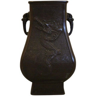 19th Century Antique Archaic Based Design Bronze Dragon Vase