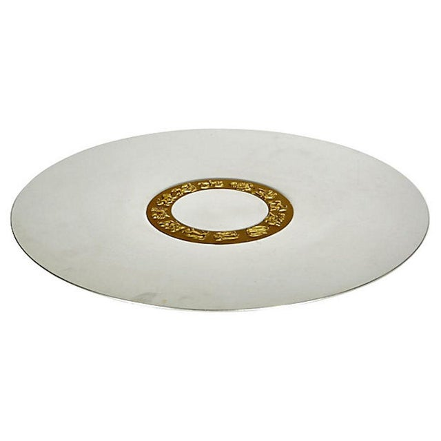 Art Deco large round aluminum serving tray with gilt brass Zodiac accents. Marked: Kensington.