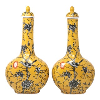 Vintage Mustard Yellow Birds and Flowers Chinese Gourd Jars - a Pair For Sale