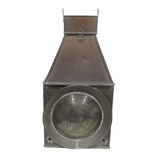 1960s Vintage Outdoor Lantern For Sale