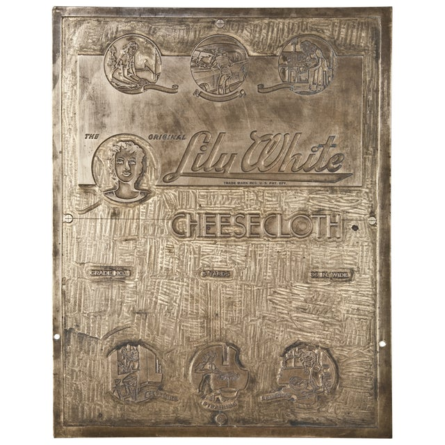 Brass Cheesecloth Printing Plates - A Pair - Image 2 of 3
