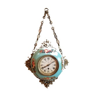 Antique French Wall Clock For Sale