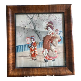 Traditional Japanese Silk & Brocade Art, Framed For Sale