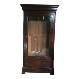19th Century Louis-Philippe Flame Mahogany Armoire For Sale