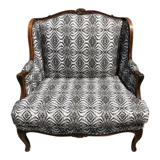 1970s Vintage French Armchair For Sale