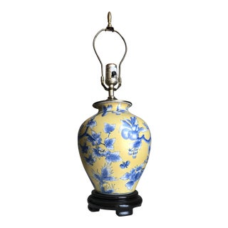 Vintage Chinese Ginger Jar Porcelain Brass and Hardwood Yello and Blue Table Lamp For Sale