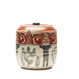 Late 20th Century Chinese Ceramic Vase With Red, White and Blue Botanical Theme and Inner Glazed For Sale