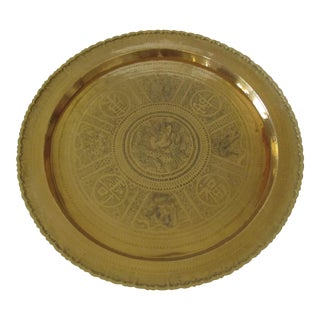 "30"" Round Chinese Etched Brass Wall Hanging Medallion Charger Table Top Asian Chinoiserie For Sale"