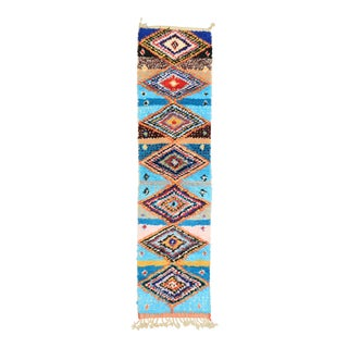 Moroccan Beni Ourian Runner Rug -2′5″ × 9′7″ For Sale
