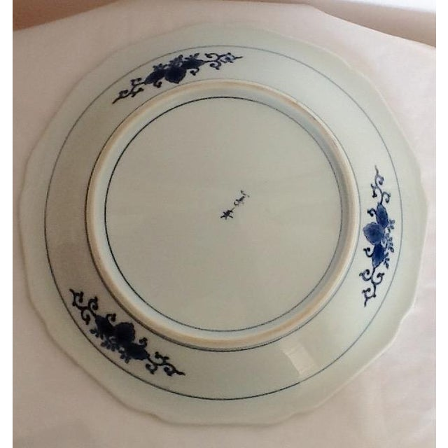 Vintage Imari Perched Bird Plate - Image 7 of 8