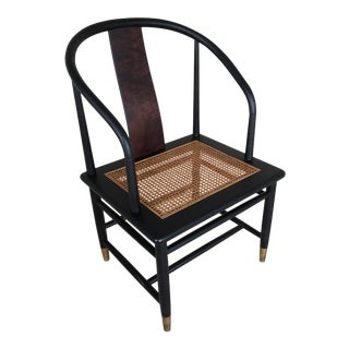 Henredon Style Ebonized Cane Bottom Accent Arm Chair For Sale
