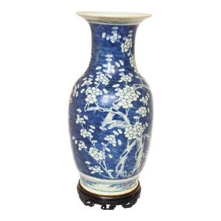 Late 18th Century Qing Dynasty Yongyan Era Blue Hawthorne Baluster Vase For Sale