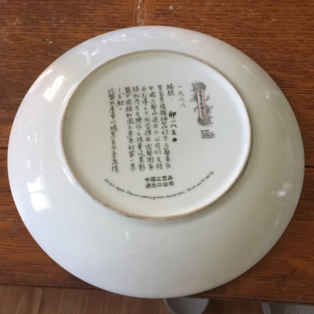 Imperial Jingdezhen Porcelain Plate-'The Marble Boat,First in the Series Imperial Jingdezhen Porcelain Plates. All colors...