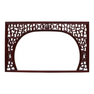 Chinese Reddish Brown Stain Geometric Scenery Carving Wood Frame Wall Mirror For Sale
