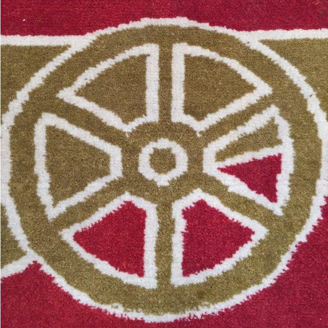 "Arsenal Hand Made Persian Rug - 1'11"" x 1'8"" - Image 5 of 9"